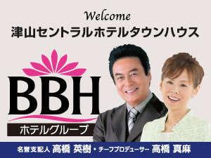 津山セントラルホテル-タウンハウス 津山城前 image
