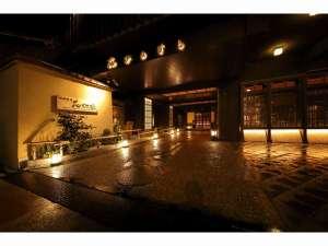 松井別館 花かんざし(旧ホテル松井) [ 京都市 中京区 ]
