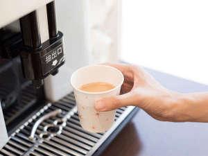 ◆ウェルカムコーヒーサービス(15:00~24:00)◆
