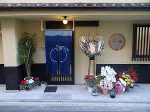 京のゲストハウス 栞庵(SHIORI ANN) [ 京都市 下京区 ]