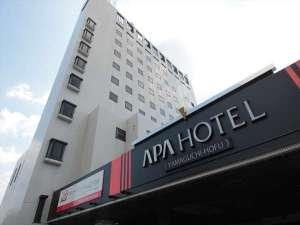 アパホテル<山口防府>の画像