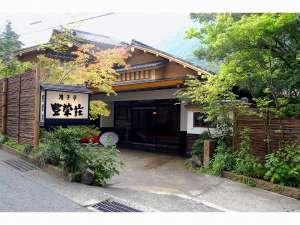 雉子亭 豊栄荘のイメージ