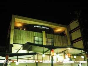 KIZASHI THE SUITE [ 京都市 東山区 ]