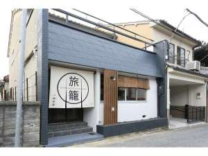 奈良ゲストハウス神奈寐-nara guesthouse kamunabi-