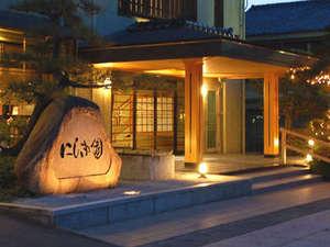 花の宿 にしき園 [ 岡山県 美作市 ]  湯郷温泉