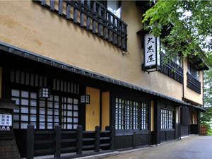 大黒屋 [ 玖珠郡 九重町 ]  筋湯温泉