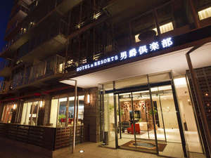 HAKODATE 男爵倶楽部 HOTEL&RESORTSの写真