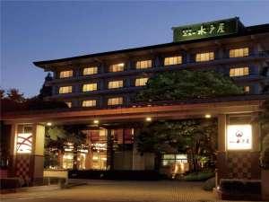 秋保温泉 ホテルニュー水戸屋の画像