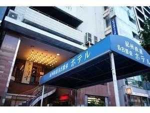 紀州鉄道名古屋栄ホテル:写真