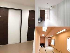 1室2部屋室内206 207