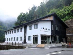 やすらぎの宿大滝旅館