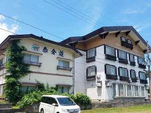 旅館 赤倉荘の画像