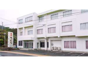 伊良湖 旅館ちどり