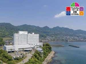 ホテル&リゾーツ 別府湾 −DAIWA ROYAL HOTEL− [ 速見郡 日出町 ]  日出温泉