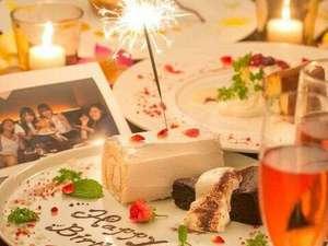 アンダと言えば記念日!特別デザートや記念写真! そして、ホテルからのサプライズも大人気♪