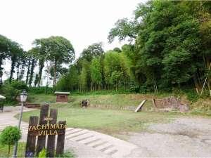 千葉県のほぼ中央に位置する里山の静かな一棟貸し切りのビラです。