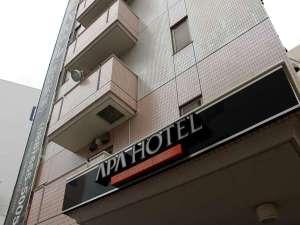 アパホテル<徳島駅前>:写真