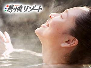 湯快リゾート 温泉リゾートホテル 鳥羽彩朝楽:写真