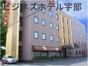 ビジネスホテル宇部の画像