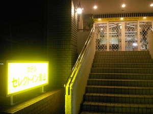ホテルセレクトイン津山:写真