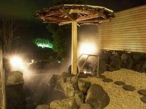 霧生温泉「雅の湯」露天