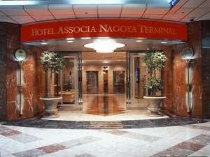 ホテルアソシア名古屋ターミナル:写真