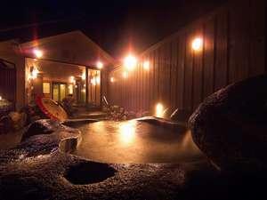 野天 玉うさぎ public-bath TAMAUSAGI