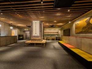京都の町のど真ん中、お風呂とお料理の宿 旅館こうろ image