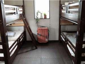 相部屋Dormitory room
