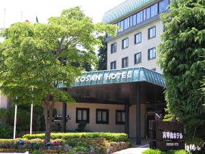 六甲山ホテル [ 神戸市 灘区 ]