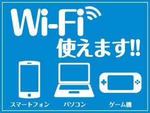 ホテルアベスト姫路 image