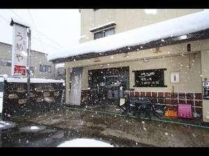 小野川温泉 うめや旅館