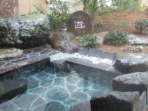 赤松林に面した石造り庭園露天風呂『遊』がオープンしました