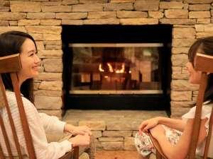 〔ロビー〕暖かい暖炉の前で、椅子に腰掛けての語らいや、読書などゆったりとした時間をお過ごし頂けます。