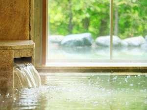 〔大浴場〕アルカリ性単純泉