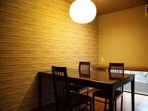 和モダン西館【ダイニング】ご夕食はお部屋の中のダイニングテーブルでご用意いたします。