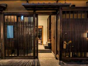 Villa Pontocho 先斗町別邸