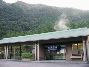 高田グリーンランド・雲取温泉 [ 和歌山県 新宮市 ]