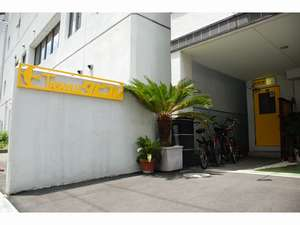 Tabicolle−Backpackers− [ 福岡市 博多区 ]
