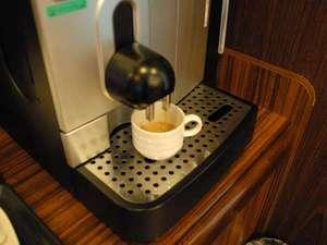 【セルフカフェ】 6:30~10:0015:00~22:00◎豆を挽きたて◎お部屋への持ち込み、テイクアウト可。