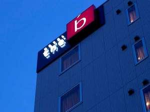 the b 赤坂見附(ザビー あかさかみつけ)