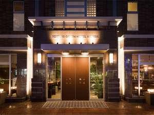 鳥取グリーンホテルモーリス:写真