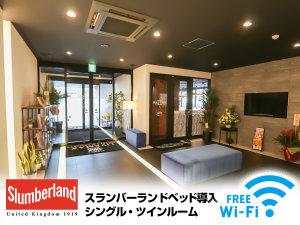 ◆フロント◆