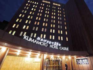 熊本ホテルキャッスル:写真