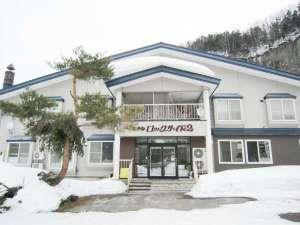 *外観/大雪山国立公園すぐそばの静かで自然豊かな場所にある当館。