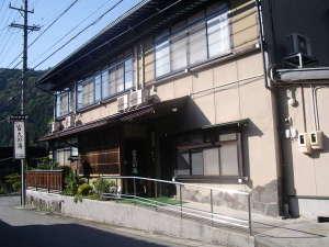 民宿 富久の湯 [ 岐阜県 高山市 ]  栃尾温泉