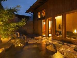 2009年6月にリニューアルオープンした貸切露天風呂『蔵の湯』