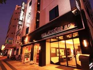 ホテルエリアワン高松 (HOTEL AREAONE) [ 香川県 高松市 ]