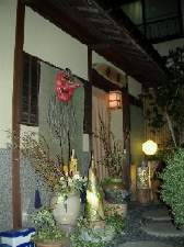 栄家旅館 image