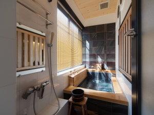 【竹庵】風呂愛媛の自然をテーマにした浴槽は竹林が描かれています